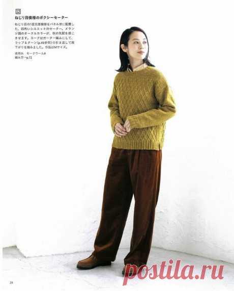 А джемперы из японского журнала, как всегда, на высоте! | Asha. Вязание и дизайн.🌶 | Яндекс Дзен