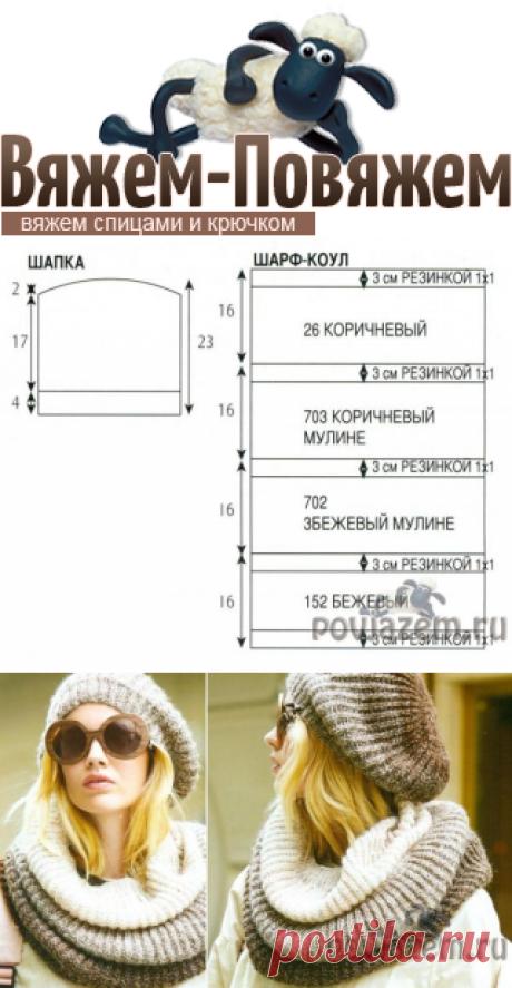 Female beret spokes + knitted snud