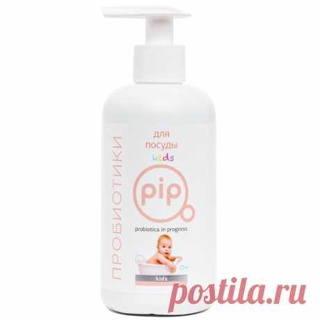 """PiP Kids «Для Посуды» - высококонцентрированное экологически чистое средство для мытья  детской посуды, бутылочек, сосок, игрушек а также ОВОЩЕЙ И ФРУКТОВ, в состав которого входят пробиотические бактерии. Прекрасно удаляет любые органические загрязнения и имеет приятный запах. PiP Kids """"Для Посуды» также оказывает смягчающее и защитное действие на кожу рук. Безопасно для малышей. pH=8.  Дополнительное преимущество: Предупреждает засорение слива и появление запахов."""