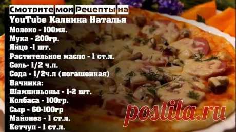 El pastel-pizza en 8 minutos junto con la cocción. ¡La Varita mágica!