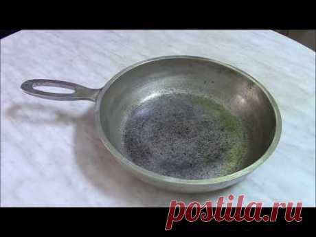 Чистим старые сковородки!