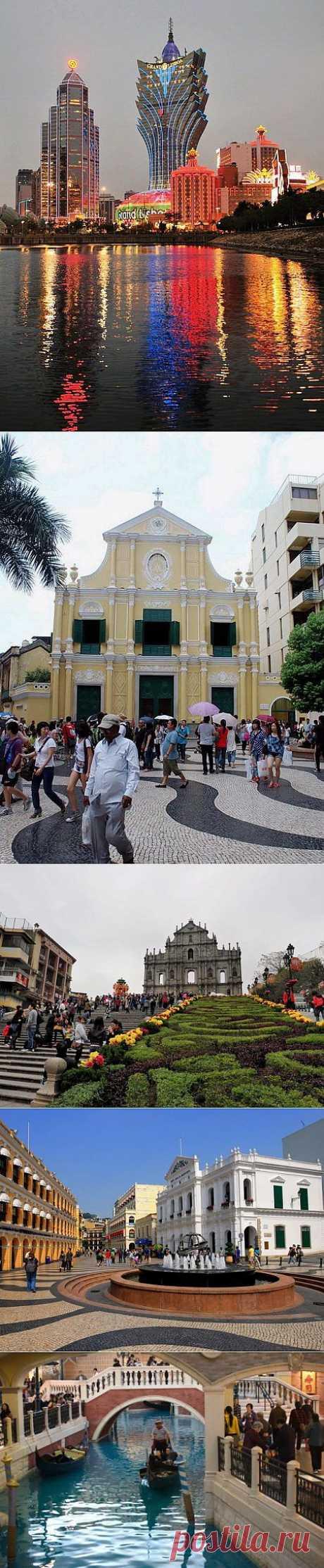 (+1) тема - Макао азиатский город с европейским колоритом | Непутевые заметки