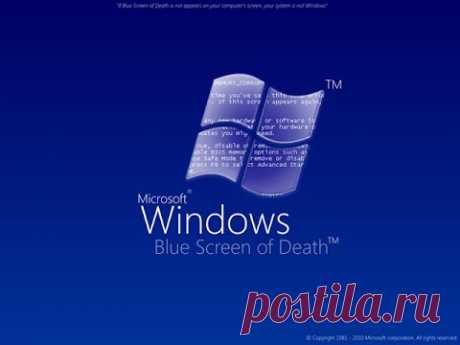Что делать если появился синий экран смерти?
