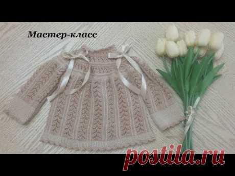Детская кофточка-кокетка для новорожденных 0-3мес /knitting baby sweater/ örgü bebek modelleri