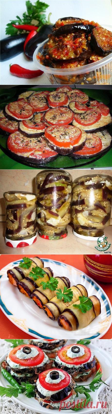 Los platos de la berenjena