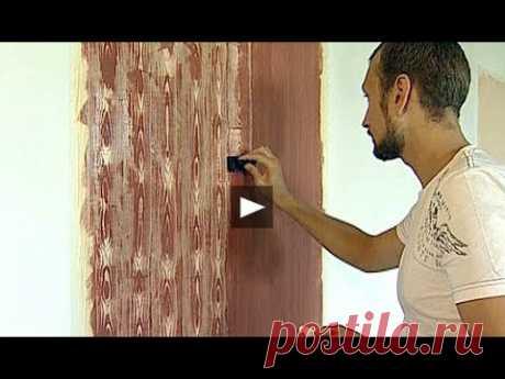 Рельефные стены за 3 копейки - YouTube