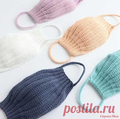 Последние тренды в вязании: маски для профилактики. Крючком. Схемы. / Страна Мам