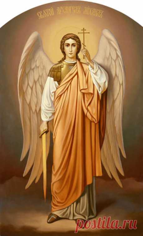 Молитва святому Михаилу Архангелу - сильнейшая защита и оберег от всех бед