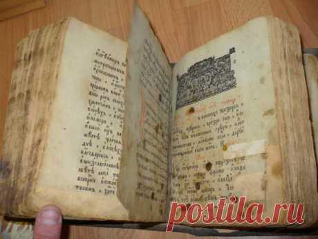 Библия: содержание, структура, комментарии священнослужителей