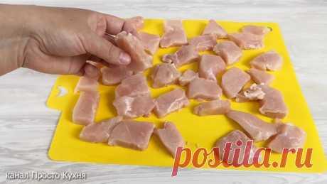 Куриные наггетсы вкуснее чем в kfc – пошаговый рецепт с фотографиями