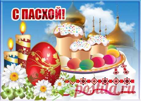 Картинка Православная пасха, светлый праздник