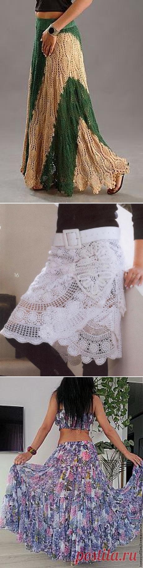 Поиск на Постиле: красивые юбки