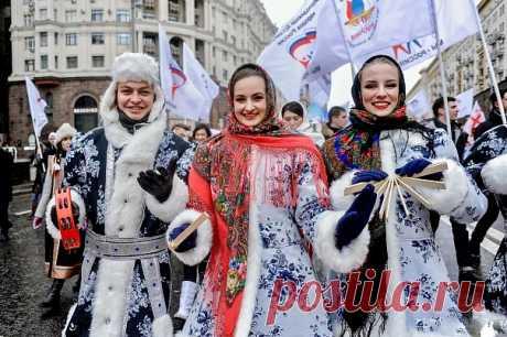 День народного единства в Москве!
