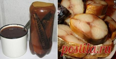 Скумбрия в бутылке — настоящий деликатес. Рыбка получается вкуснее копченой. Попробуйте и оцените