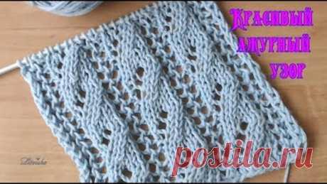 Вязание спицами.Красивый ажурный узор №044 Knitting .Beautiful openwork pattern