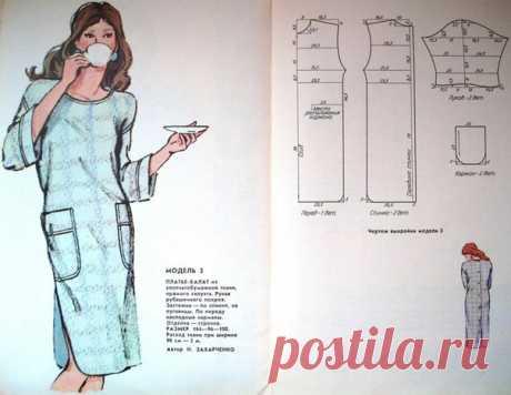 Платье-халат со сквозной застежкой на спинке, выкройка на размер 48 (рос.). #простыевыкройки #простыевещи #шитье #платье #халат #выкройка