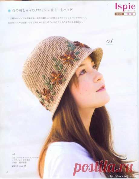 (no title) ШЛЯПКИ и СУМКИ крючком. Японский журнал