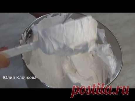 БЕЛКОВЫЙ КРЕМ. Белково-Заварной крем 100% результат. Как приготовить бзк.