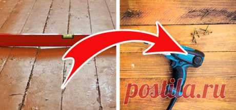 Как выровнять деревянный пол, не срывая доски Напольные покрытия делают из разных материалов. Используют струганные доски, линолеум, паркет, ламинат и другие. Деревянный пол радует глаз своей теплотой, натуральным рисунком дерева. Во всех случаях желательно, чтобы пол был ровным, т.е. предельно плоским, без впадин и выпуклостей, и не скрипел под ногами. Особенно это важно тогда, когда на старый деревянный пол настилают новый ламинат, и в других подобных ситуациях. Если ста...