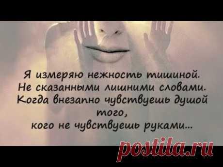 """ОТ ЭГО К ДУХУ"""