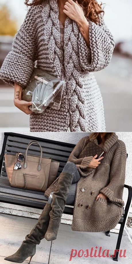 Почему нас так впечатляют шикарные вязаные кардиганы-пальто, а по факту их никто не носит.   Asha. Вязание и дизайн.🌶   Яндекс Дзен