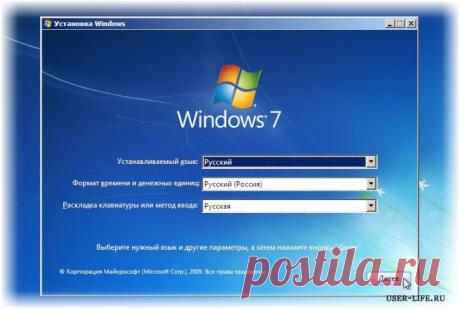 Overclockers.ru: Windows 7 остался 1 день – 3 эффективных способа решения проблемы Ищем способы решения глобальной проблемы вместе