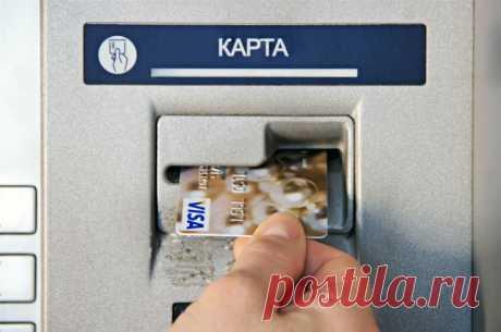 Как владельцам банковских карт обезопасить себя от мошенников? » Женский Мир