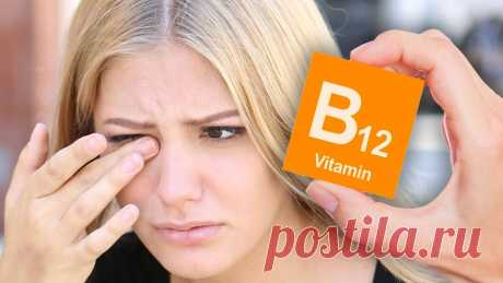 На недостаток витамина B12 укажет симптом, который многие игнорируют