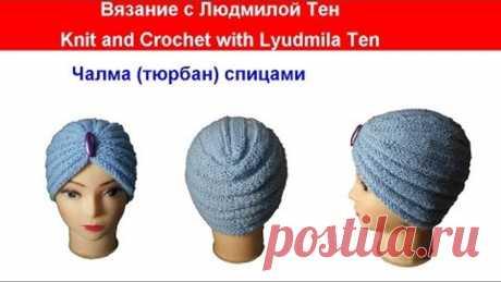 El turbante turban por los rayos la Labor de punto con LusiTen