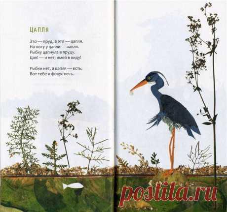 Иллюстрация 10 из 53 для Я был в стране чудес - Михаил Грозовский | Лабиринт - книги. Источник: Гостья
