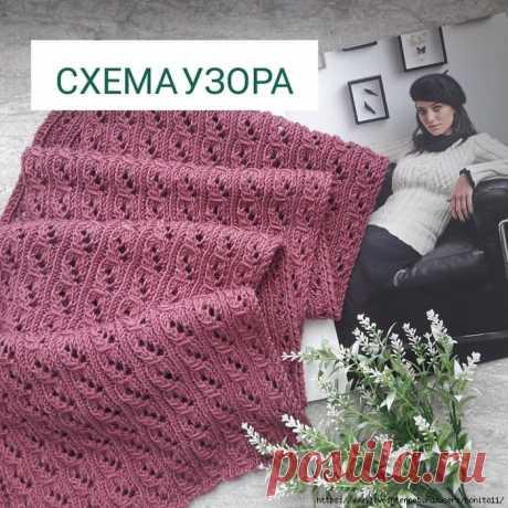 Красивый шарф и схема узора от @dolbnina...
