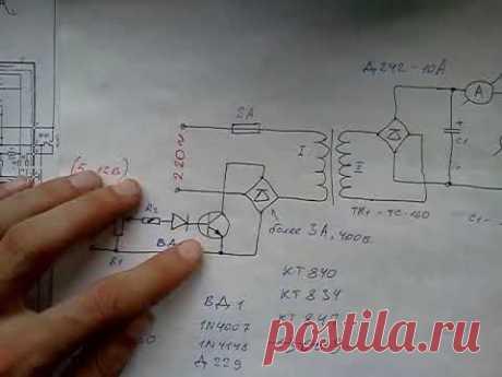 интересная схема трансформаторного зарядного устройства