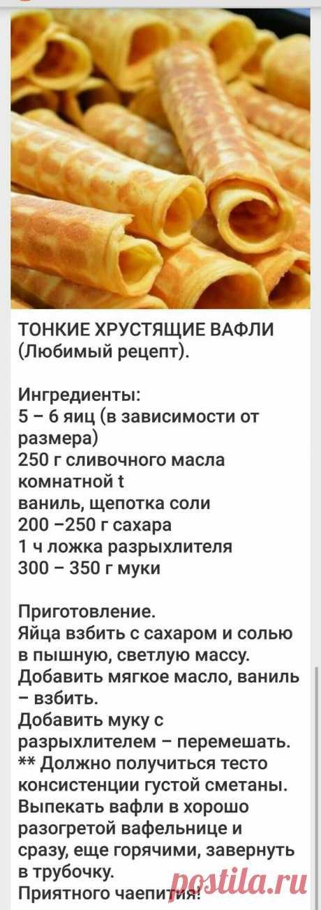 927c72b6e155b94b54b692f4b712b8d4.jpg (736×2088)