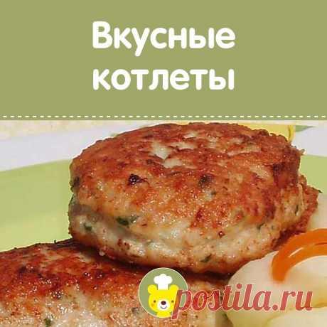 ИСКЛЮЧИТЕЛЬНО ВКУСНЫЕ КОТЛЕТЫ  Ингредиенты: • мясной фарш – 500 г  • лук – 1 шт  • белый хлеб – 3 кусочка  • нарезанная петрушка – 2 ст/л  • порошок горчицы – 1 ч/л  • яйца – 2 шт  • холодная вода – 3 стакана  • растительное масло, соль, чёрный молотый перец   Приготовление: Лук нарезаем крупными ломтиками. Предварительно замачиваем кусочки белого хлеба в воде. Подготавливаем кухонный комбайн или блендер. В чашке смешиваем лук, отжатый белый хлеб и мелко нарезанную петрушк...
