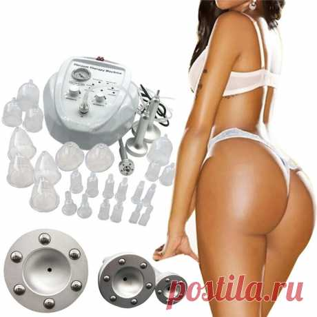 Physical breast haunch hip enhance vacuum cupping therapy natural breast enlargement machine professional big breast massager care Sale - Banggood.com