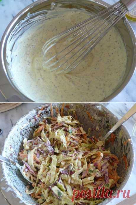 Капустный салат с горчичным соусом.