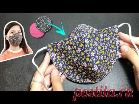 НЕТ ТУМАНА НА ОЧКАХ - Очень быстрый и простой шаблон круга учебника по шитью 3D-маски для лица