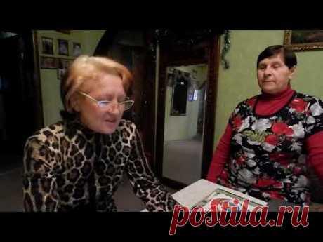 СССР 11 01 2021 Хватит вводить Советских граждан в заблуждение!!!