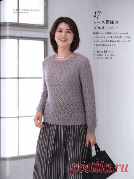 Нежный пуловер спицами. Схемы.