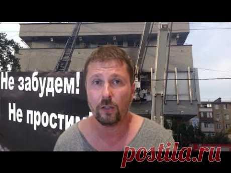По нападению на свободу слова в Киеве