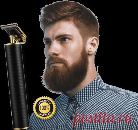 XPOWER Trimmer - Rasoio elettrico Профессиональная стрижка у вас дома Поможет сделать как простую, так и индивидуальную стрижку в домашних условиях Бритва xPower Trimmer с инновационной технологией заточки лезвий Nano-Edge позволит вам начинать каждый день с абсолютно чистого и бережного бритья. Выбор длины среза Верхний подвижный нож подвигают близко к краю гребенки на расстояние до 0,05 мм, добиваясь бритвенного среза. Дополнительные 4 насадки мода осень 2021