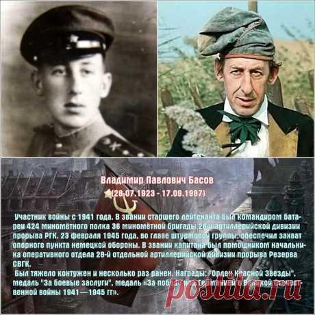 Они сражались за Родину; советские актёры-фронтовики