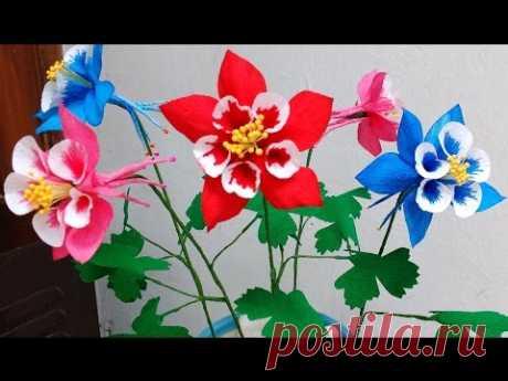 Paper Flower Columbine (Flower # 81)