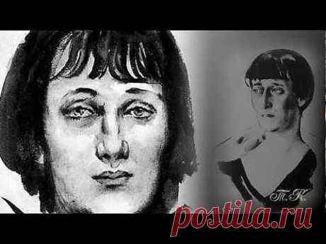 ▶ Стихи Анны Ахматовой читает Светлана Крючкова - YouTube