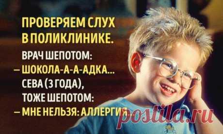15 детских перлов, над которыми мы смеялись до слез. KaifZona.Ru