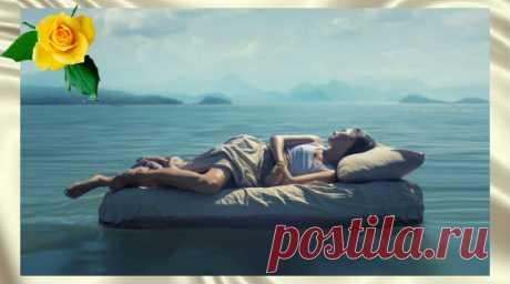 Спокойный сон - 7 секретов крепкого сна и здоровья - Жизнь планеты