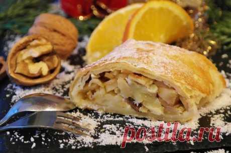 Австрийское лакомство. 5 необычных рецептов штруделя Штрудель считается традиционной рождественской выпечкой в Австрии, но порадовать себя и своих близких этим блюдом можно в любое время года.