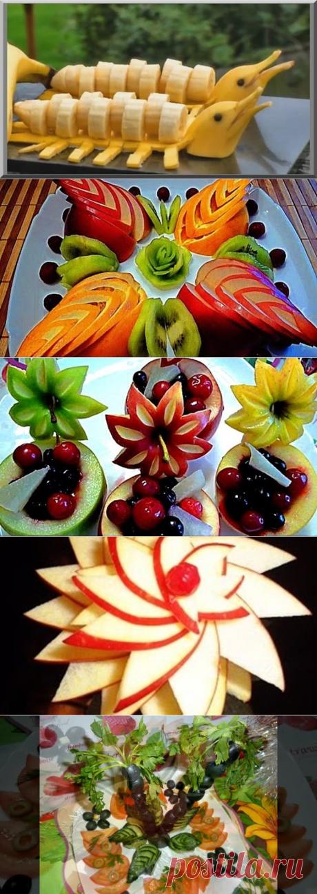 Как оригинально нарезать фрукты