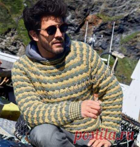 Мужской пуловер в рельефную полоску