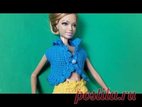 Жилетка-разлетайка вязания крючком по супер выкройке. Crochet Barbie.
